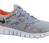 Nike Free Run+ 2 Shield